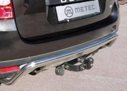Vetokoukku Dacia Duster kiinteä AL13603010