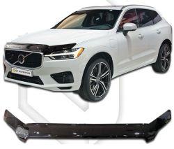 Kivisuoja Volvo XC60 2018-