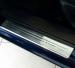 Kynnyslistat Mazda 6  2012-16