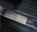 Kynnyslistat Nissan X-Trail 2013-, FL2017-