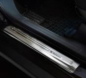 Kynnyslistat Mitsubishi Outlander 2012-19