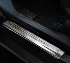 Kynnyslistat Mitsubishi Outlander 2012-16