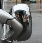 Vivaro/Primastar/Trafic peilinkuoret