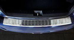 Takapuskurin suoja Subaru XV