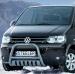 Eu-valoteline alleajosuojalla VW T5 2003-